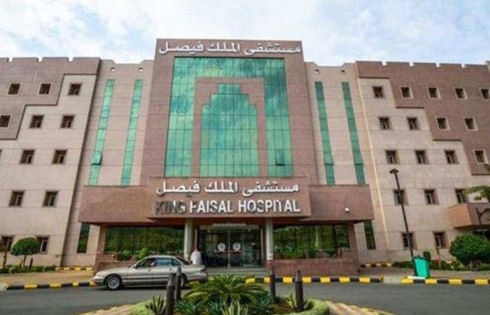159 عملية زراعة كبد بمستشفى الملك فيصل التخصصي بالرياض