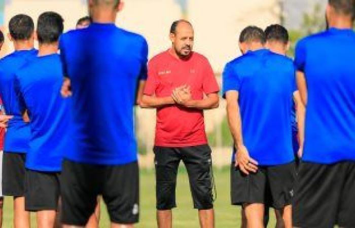 عماد النحاس يبدأ مراجعة المصري من بوابة البنك الأهلي