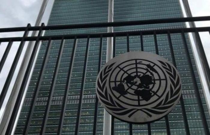 جوتيريش يقترب من الرحيل.. الأمم المتحدة تفتح باب التسجيل لاختيار الأمين العام