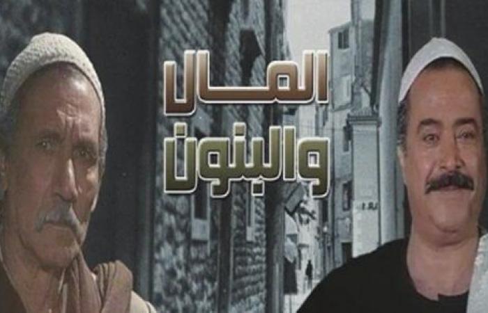 أبطال المال والبنون فى ضيافة عمرو الليثى الليلة