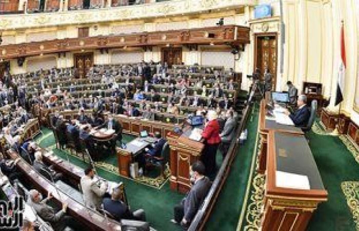 مجلس النواب يناقش الثلاثاء الموافقة على منحة إسبانية لدعم عمل المرأة فى السياحة