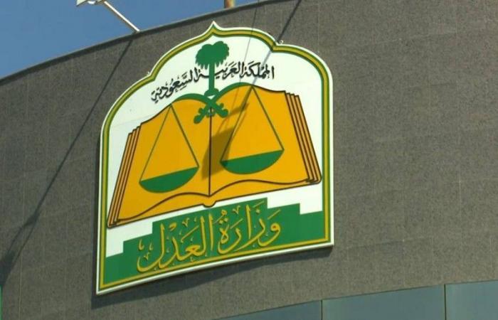 «العدل»: موافقة «الداخلية» شرط شراء عقار من مواطن باسم مقيم