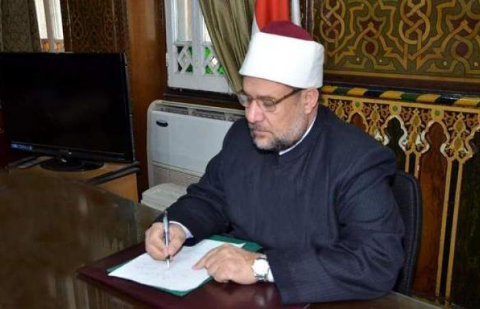 وزير الأوقاف يطلب لقاء 15 إماما في الديوان العام الإثنين