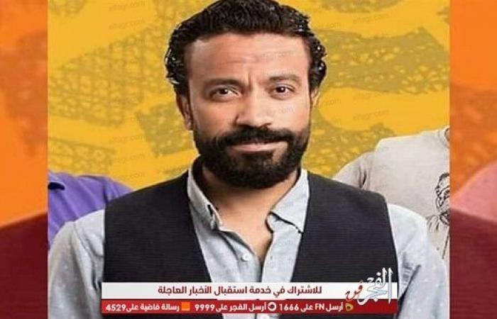"""سامح حسين ضيف شرف في مسلسل """"عودة الأب الضال"""""""