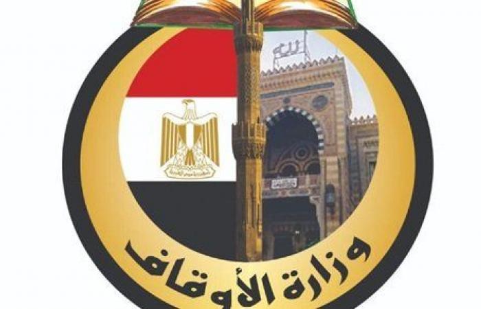 الأوقاف: إنهاء خدمة عاملين بالقاهرة لانقطاعهما عن العمل