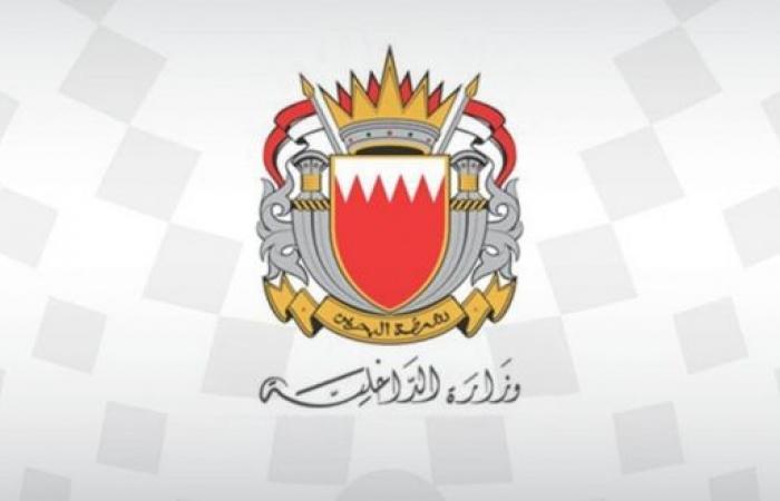 البحرين تحبط عمليتين إرهابيتين لتفجير مصارف آلية
