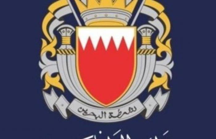 إحباط عمليات إرهابية بالبحرين