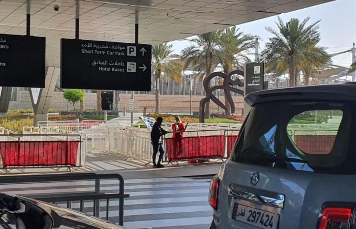 استعدادات خاصة بمطار الدوحة لاستقبال بعثة البايرن لمواجهة الأهلي.. صور