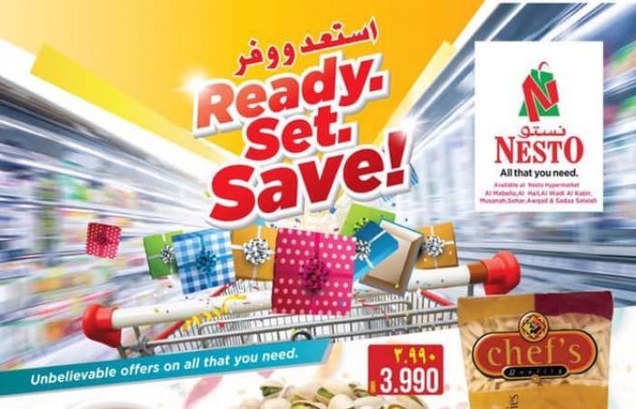 عروض نستو عمان من 5 فبراير حتى 7 فبراير 2021