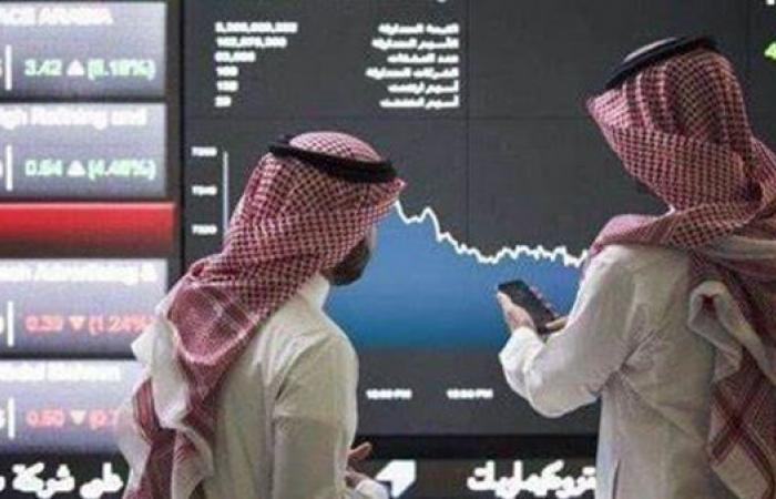 سوق ابو ظبي المالي يخفض العمولات على تداول بداية من منتصف فبراير