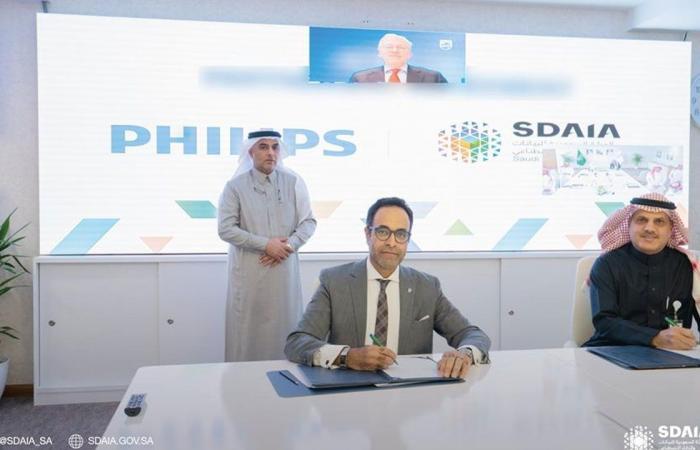 «سدايا» و«فيليبس» توقعان مذكرة تفاهم لتعزيز «الذكاء الاصطناعي» في نظام الرعاية الصحي بالمملكة
