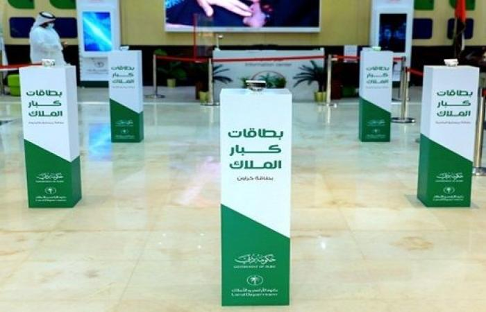 """""""أراضي دبي"""" تصدر أكثر من 32 ألف بطاقة """"برستيج"""" الإلكترونية لكبار الملاك"""