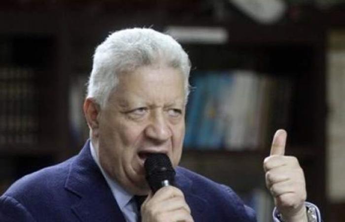 حيثيات رفض الطعن على حل مجلس الزمالك: قرار وزير الرياضة لم يخالف القانون
