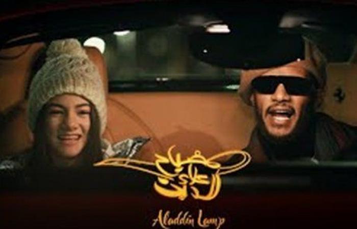كليب مصباح علاء الدين لمحمد رمضان يقترب من 10 ملايين مشاهدة