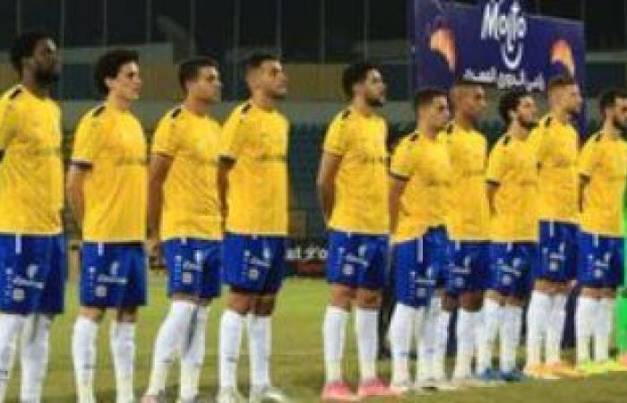 الإسماعيلي ضد لافيينا.. المنافس رقم 70 للدراويش فى كأس مصر