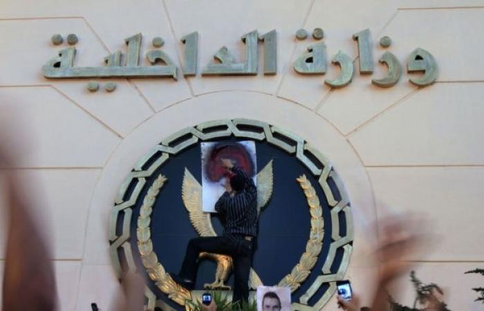 بعد تسببه في رعب الأهالي... الأمن المصري يكشف تفاصيل فيديو خطف الأطفال