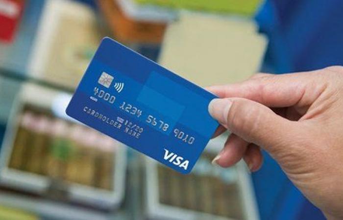 حكم الشرع في التعامل ببطاقة الائتمان الفيزا كارد