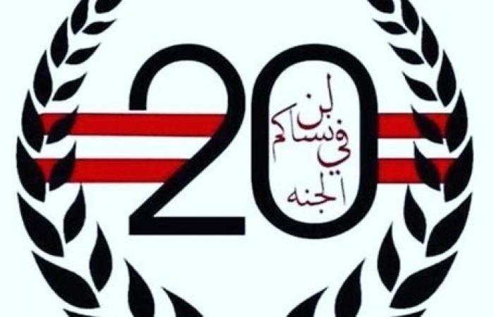 ذهبوا إلى جنة الخالدين.. شريف عبد الفضيل يحيي ذكرى شهداء الزمالك