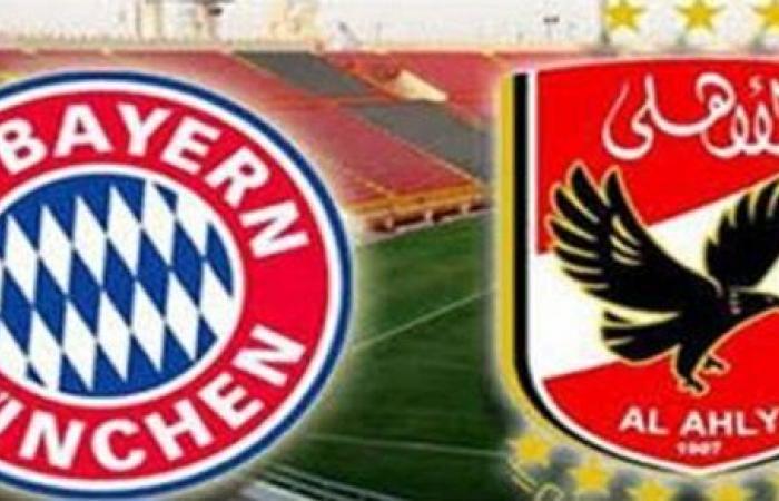 وزارة السياحة تستغل مباراة الأهلي وبايرن ميونخ بإطلاق مسابقة ترويجية في ألمانيا