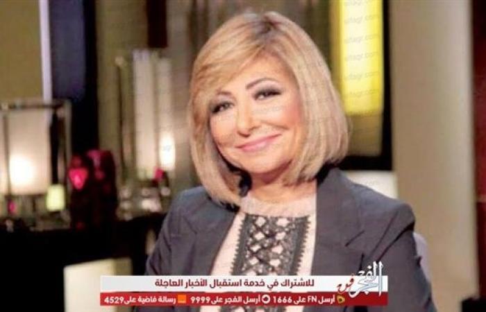 """لميس الحديدي: """"اللي ميشوفش خطوات إعادة بناء الدولة يبقى أعمى"""""""
