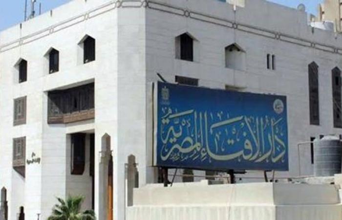 دار الإفتاء تستطلع هلال شهر رجب الخميس المقبل