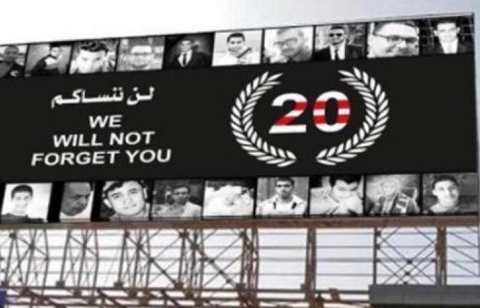 لن ننساكم .. أبو جبل يحيي ذكرى شهداء الزمالك