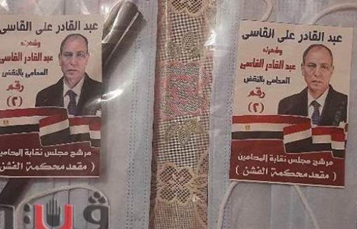 """في زمن كورونا.. """"الكمامة"""" تتصدر الدعاية انتخابات """"محامي بني سويف"""""""