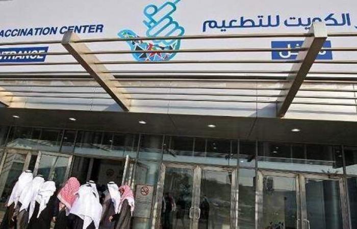 تطعيم جميع المواطنين في الكويت بلقاح كورونا في غضون 3 أشهر