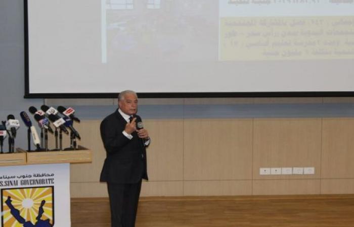 """محافظ جنوب سيناء يتحدث عن """"قفزة كبيرة على كل المستويات"""""""