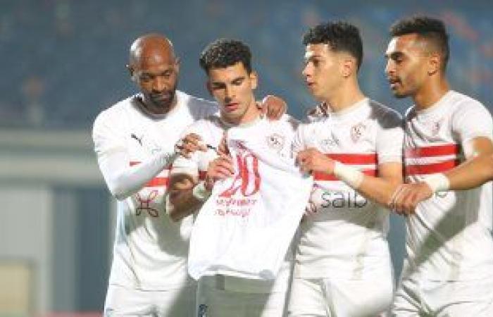 أهداف مباراة الزمالك ضد الاتحاد في الدوري اليوم
