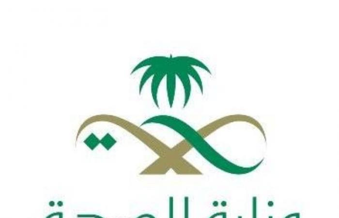 بعد ادعاءات مقيمة عربية.. «الصحة»: السجن والغرامة عقوبة مخالفي نظام مزاولة المهن الصحية