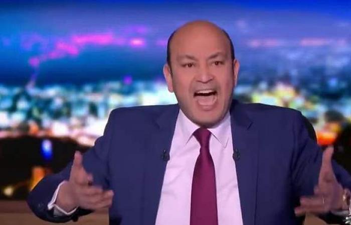 عمرو أديب يوجه التحية للاعبي وجماهير الأهلي