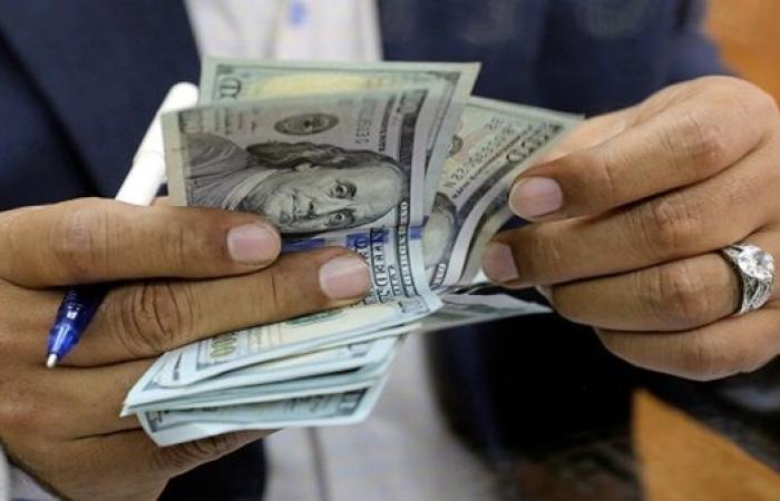 أسعار الدولار أمام الجنيه اليوم الإثنين 8-2-2021.. سعر العملة الأمريكية بعد التراجع الأخير