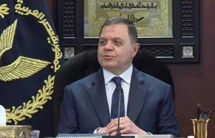 وزير الداخلية يستقبل أشرف صبحي ورئيس الاتحاد الدولى لكرة اليد