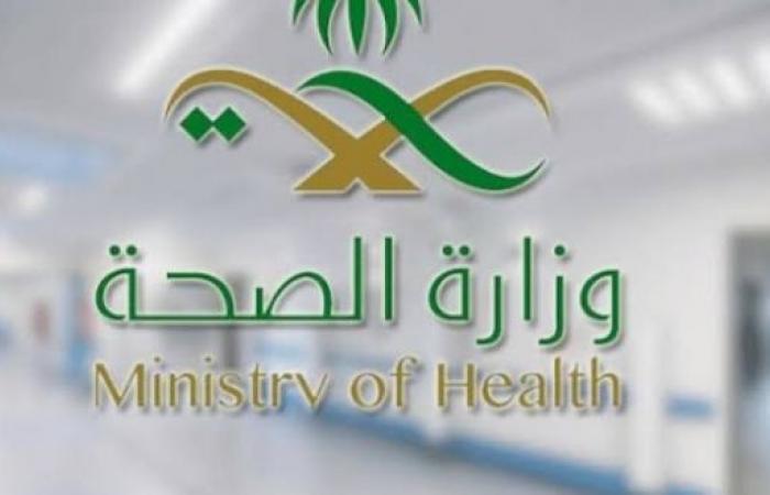 الصحة ترصد مقيمة ادعت ممارسة المهنة بدون ترخيص وتوضح العقوبة