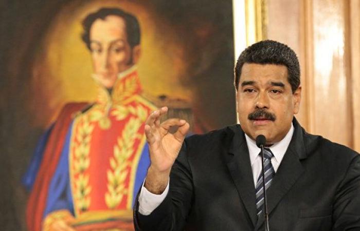 """مادورو: لقاح """"سبوتنيك V"""" الروسي الأكثر أمانا في العالم"""