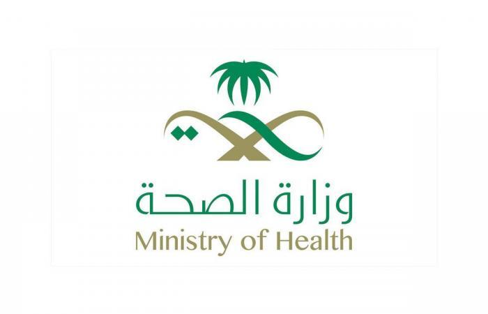بيان رسمي يوضح ملابسات «فيديو المقيمة» ممارسة مهنة الصحة دون ترخيص