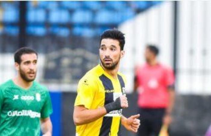 محمد سالم يواصل الغياب عن المقاولون في مباراة الجونة وجاهزية فاروقا وزكي