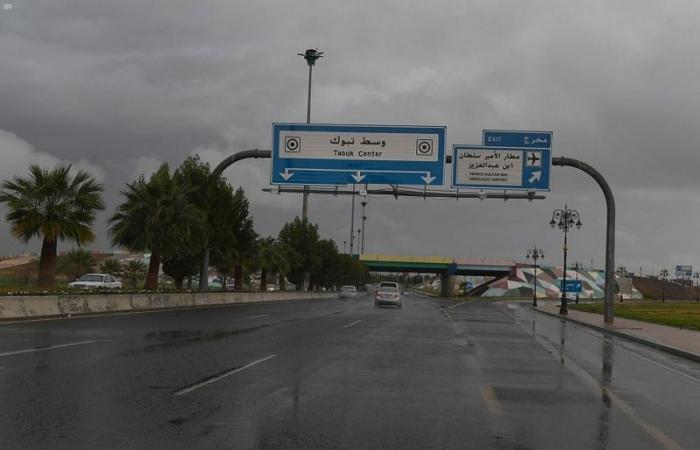 أمطار رعدية مصحوبة برياح نشطة على 7 مناطق