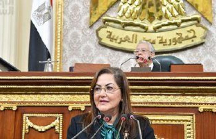 """وزيرة التخطيط لـ""""النواب"""": حياة كريمة مشروع تنموى سيغير حياة الريف المصرى"""