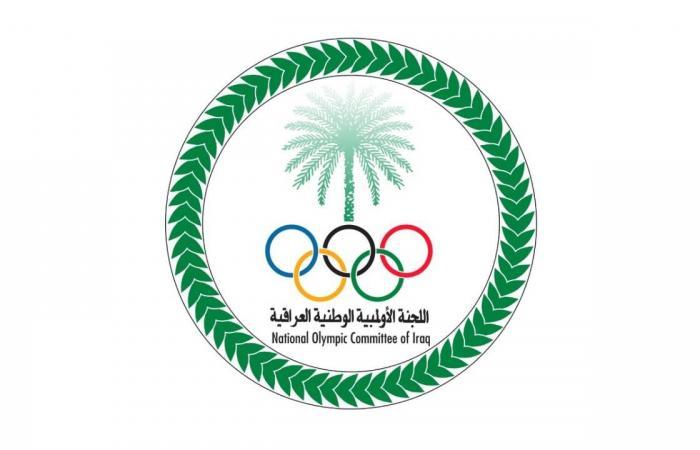 الغموض يحاصر مصير أولمبياد «بغداد 2021»