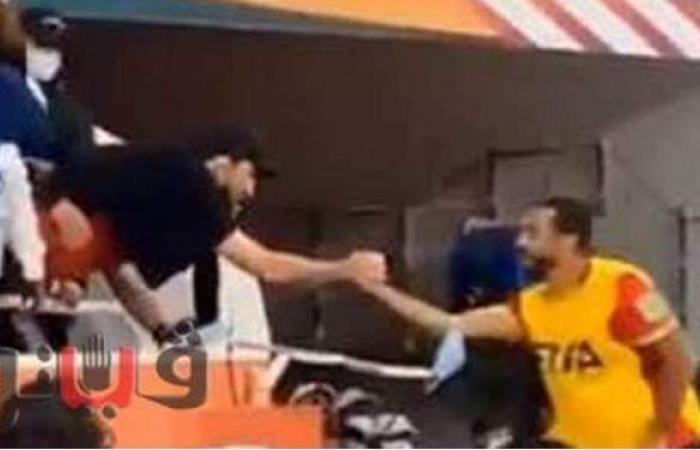 أبو تريكة يصافح كهربا والشحات بعد نهاية مباراة البايرن | فيديو