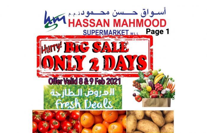 عروض أسواق حسن محمود البحرين من 8 فبراير حتى 9 فبراير 2021