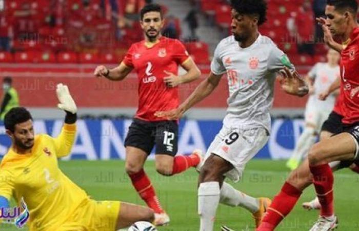 دينيلسون: بالميراس يواجه خطر الخسارة أمام الأهلي في مونديال الأندية