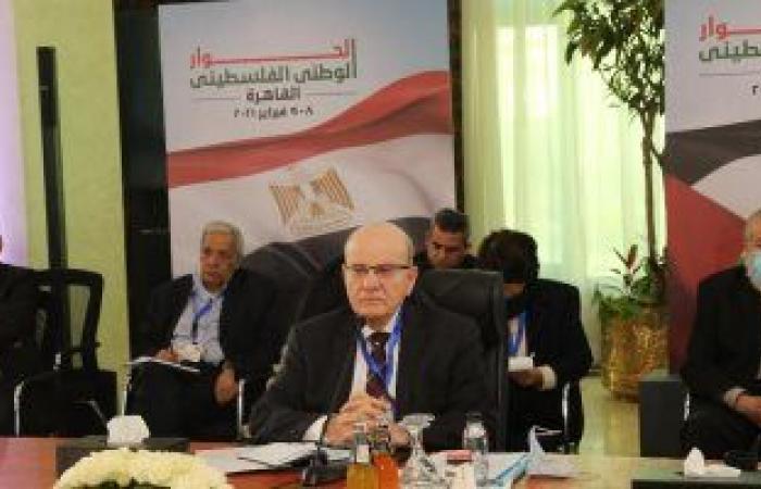 اجتماع القوى والفصائل الفلسطينية بمصر تسفر عن التوصل لتوافق وطنى حول الانتخابات