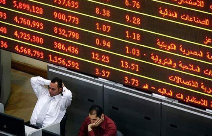 البورصة المصرية تخسر ٤.٧ مليار جنيه بختام تعاملات اليوم