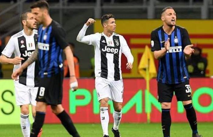 يوفنتوس ضد الإنتر.. ترتيب الفريقين في الدوري الايطالي