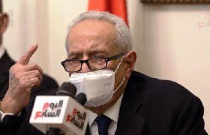 بهاء أبو شقة يقرر فصل 10 أعضاء من حزب الوفد