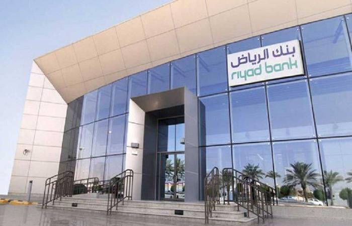 بنك الرياض ينتهي من طرح إصدار صكوك بقيمة 3 مليارات ريال