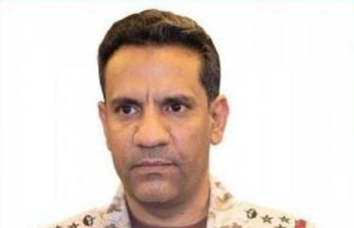 «تحالف دعم الشرعية»: اعتراض وتدمير طائرة حوثية